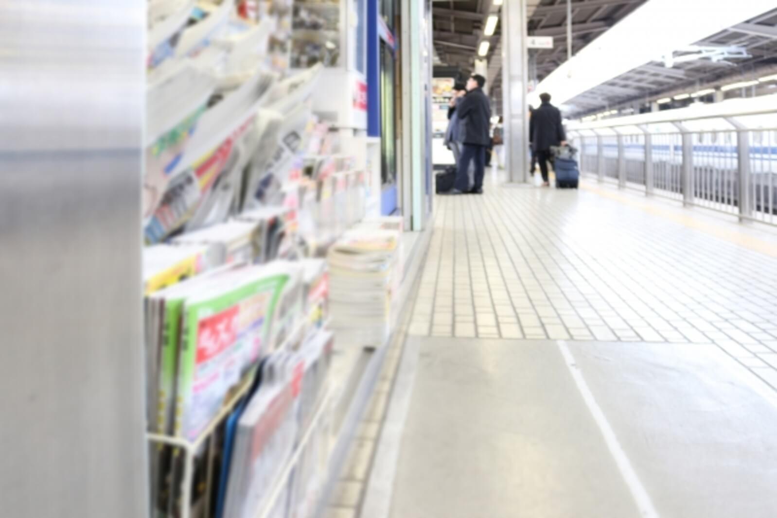 GALLOP JAPAN(ギャロップジャパン)と週刊Gallop(週刊ギャロップ)は無関係?